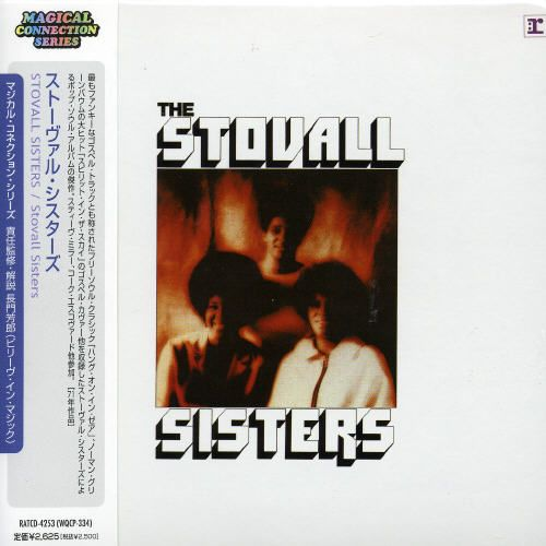The Stoval Sisters