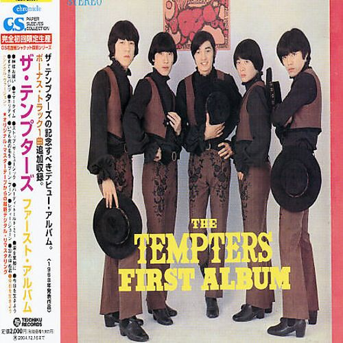 Tempters First Album