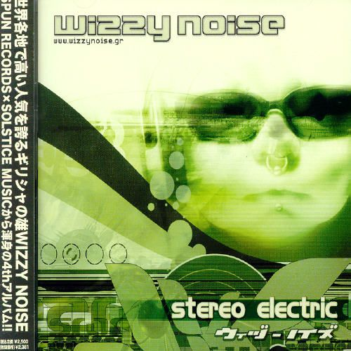 Stereo Electric