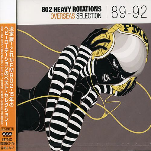 802 Heavy Rotations J-Hits Complete 89-92