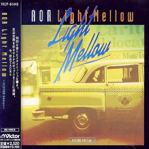AOR Light Mellow: Victor Edition