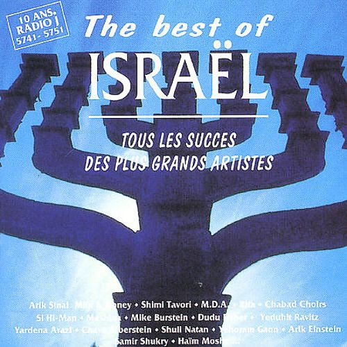 Best of Israel, Vol. 1