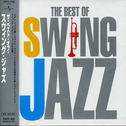 Best of Swing Jazz [Universal]