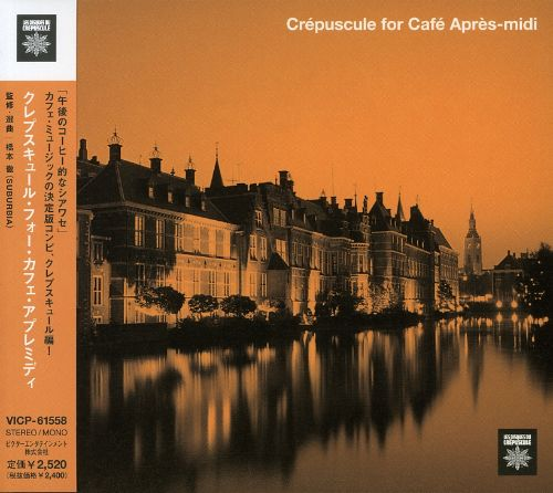 Crepuscule for Cafe Apres-Midi
