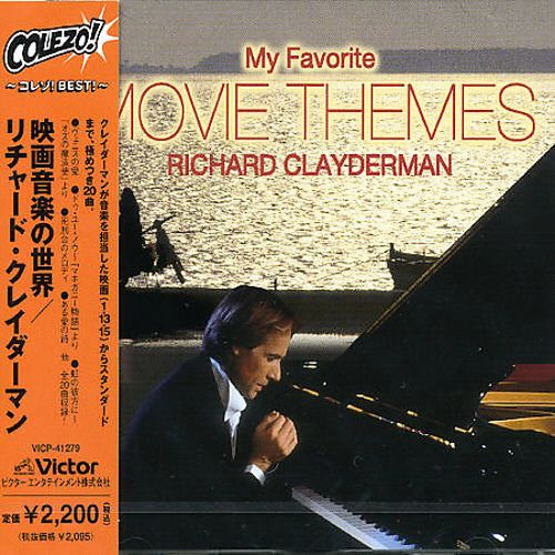 my favorite movie themes richard clayderman songs