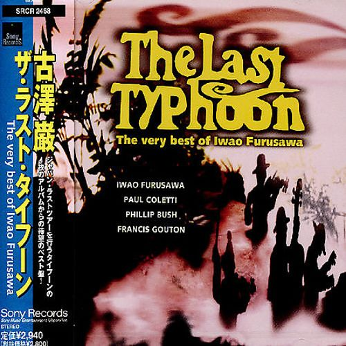 The Last Typhoon: The Very Best of Iwao Furisawa