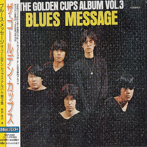 Blues Message: The Golden Cups Album, Vol. 3