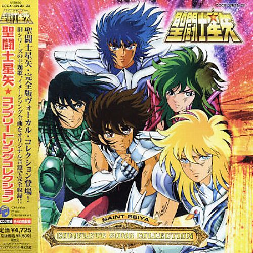 saint seiya complete song collection original soundtrack songs reviews credits allmusic
