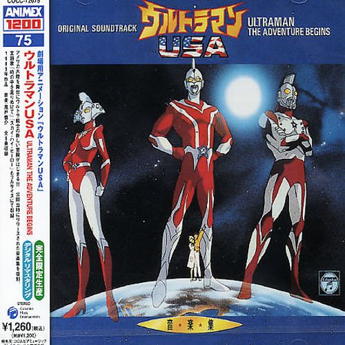 Ultraman U.S.A. Music Collection
