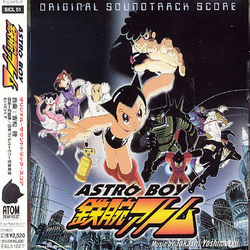 Astro Boy: Original Sound Track Score
