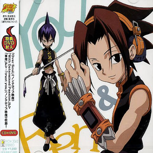 Shaman King S.F.O.V.: With Determined Passion
