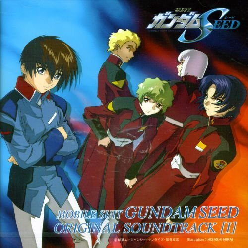 Mobile Suit Gundam Seed V.1
