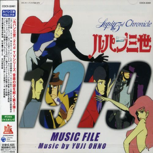 Lupin the Third 1979 Music File