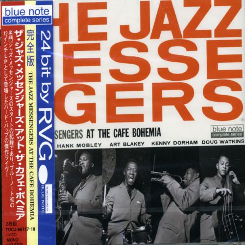 Complete Jazz Messengers at Cafe Bohemia