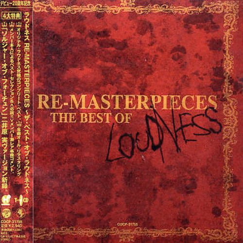 Re-Masterpieces: The Best of Loudness