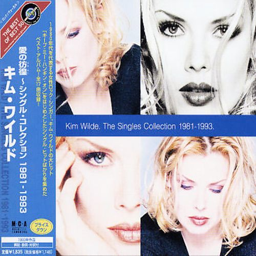 Now & Forever: Single Collection [Japan]