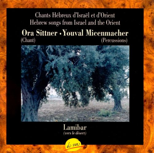 Hebrew Songs from Israel and the Orient