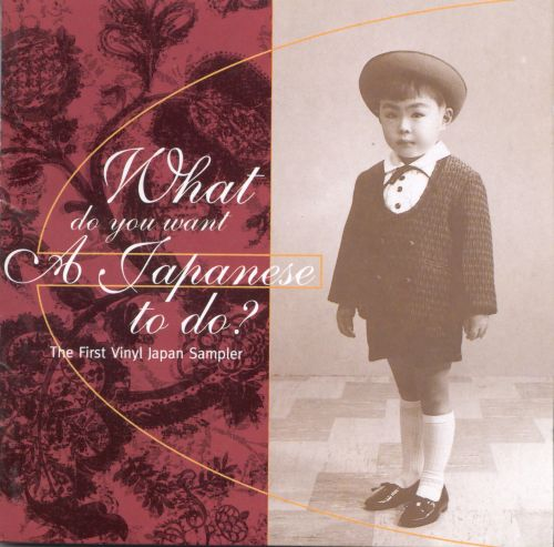 What Do You Want a Japanese to Do?: The First Vinyl Japan Sampler