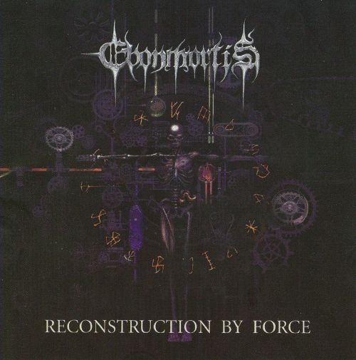 Reconstruction by Force