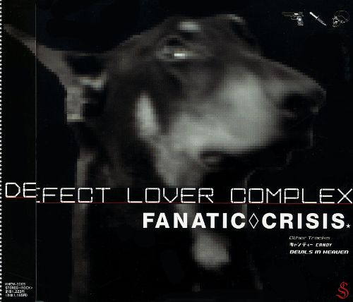 Defect Lover Complex