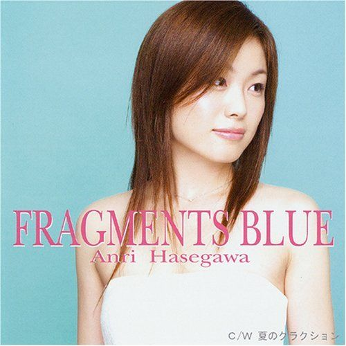 Fragments Blue