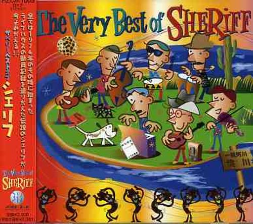 Very Best of Sheriff