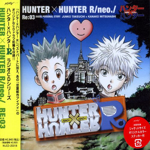 Hunter X Hunter R/Neo/Re: 03