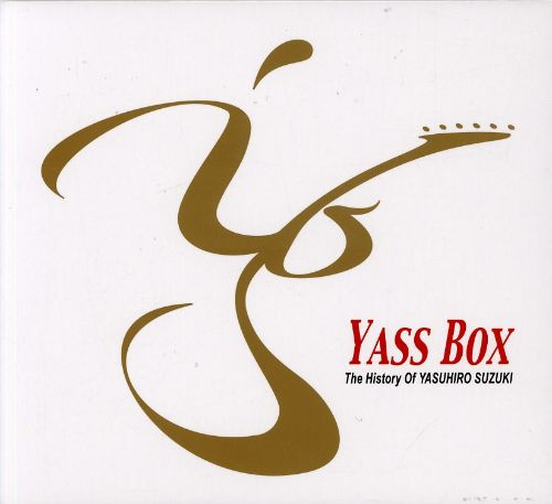 Yass Box: The History Of