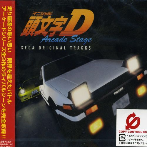 Initial D Arcade Stage Complete Tracks