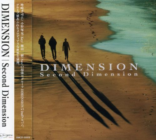 2nd Dimension