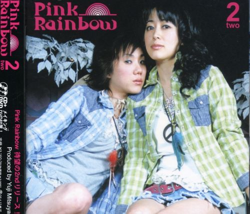 Project Pink Rainbow 2ND