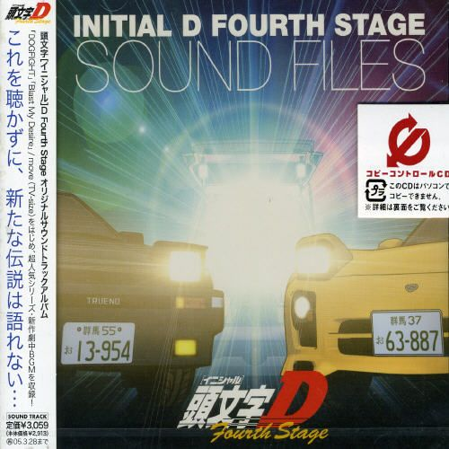Initial D Fourth Stage Sound Files