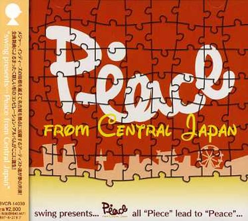 Swing Presents Peace from Central