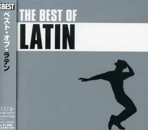 Best of Latin [BMG]