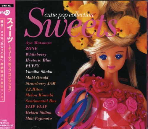 Sweets: Cutie Pop Collection