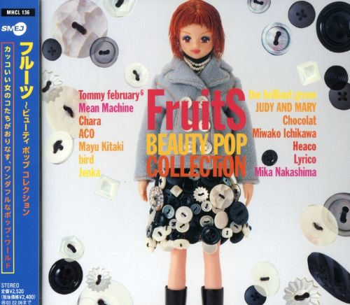 Fruits: Beauty Pop Collection