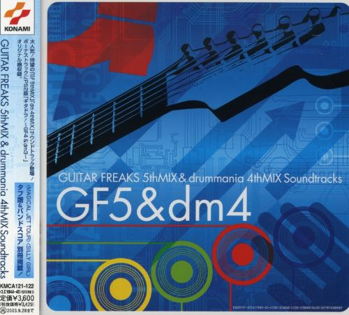 Guitar Freaks 5th Mix & Drum Mania 4th Mix