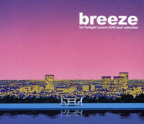 Breeze: For Twilight Lovers