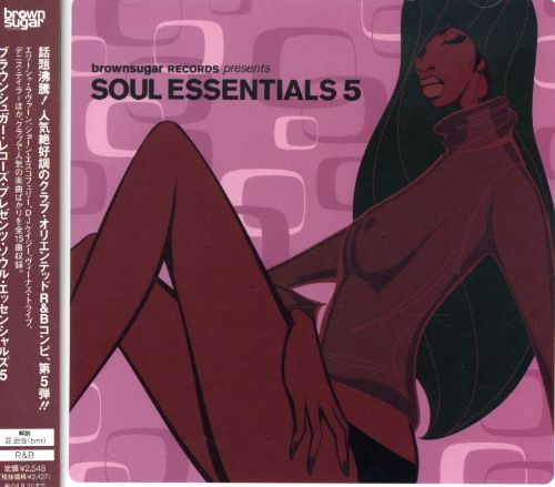 Soul Essentials, Vol. 5