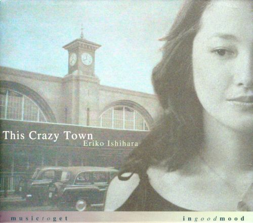This Crazy Town