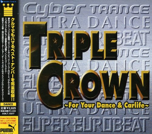 Triple Crown: For You Dance