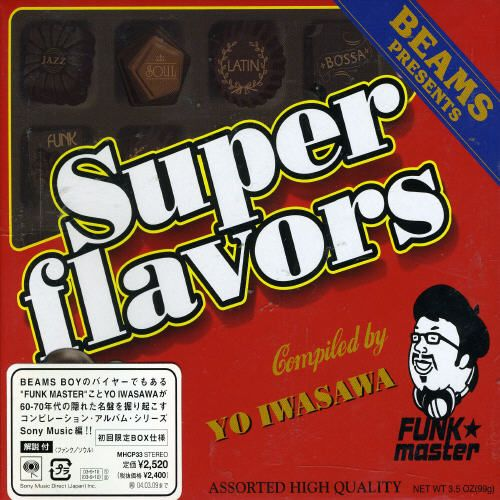 Beams Presents: Super Flavors [Sme Edition]