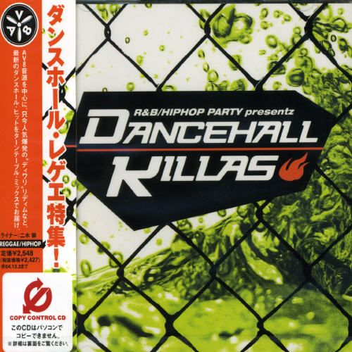 Hiphop Party Presents: Dancehall Killas