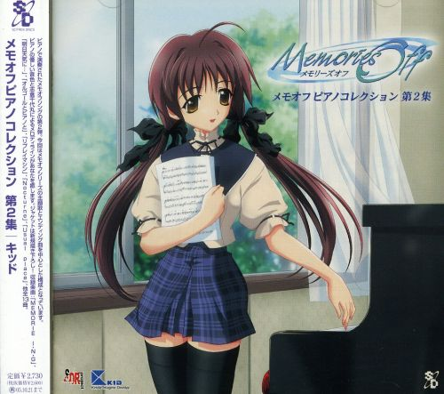 Memories off Piano Collection, Vol. 2
