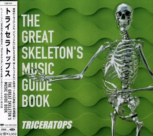 Great Skeleton's Music Guide Book