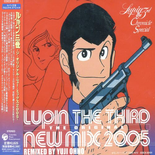 Lupin III - Original Soundtrack