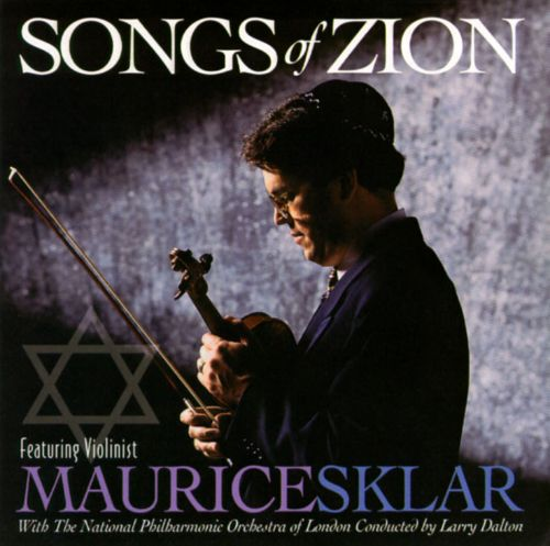 Maurice Sklar: Songs of Zion