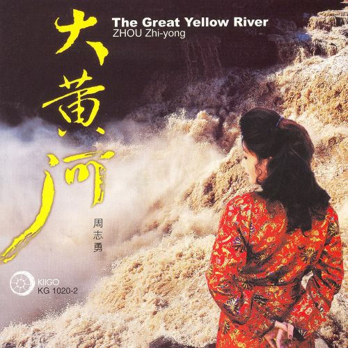 The Great Yellow River