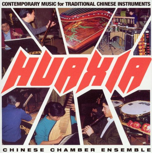 Huaxia: Contemporary Music for Traditional Chinese Instruments