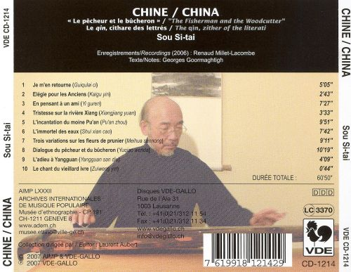 China: The Fisherman and the Woodcutter